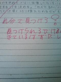 nisshi1.jpg